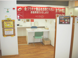 shop_img_tottori