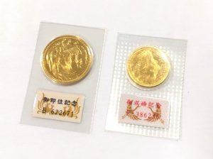 2020.8.24(10万円+5万円)